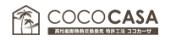 ココカーサ